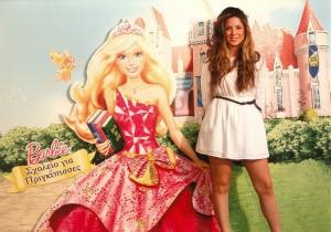Vassia at the movie's  Avant Premiere